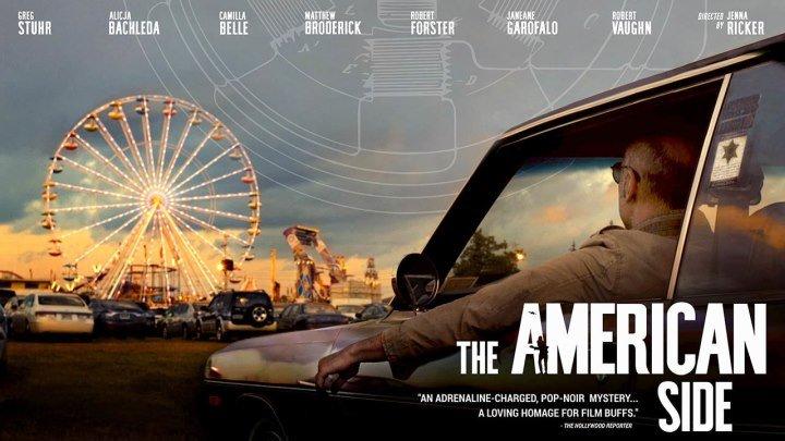 Американская сторона - The American Side (2016)