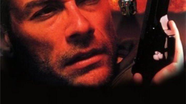 """Инферно (1999) Жанр: Боевик, Драма, Мелодрама. Страна: США, Франция. Слоган: """"У каждого свой ад"""". В ролях: Жан-Клод Ван Дамм, Пэт Морита, Дэнни Трехо"""