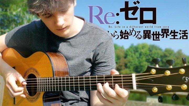 Re׃Zero ED2 'Stay Alive' [Fingerstyle Guitar Cover by Eddie van der Meer]