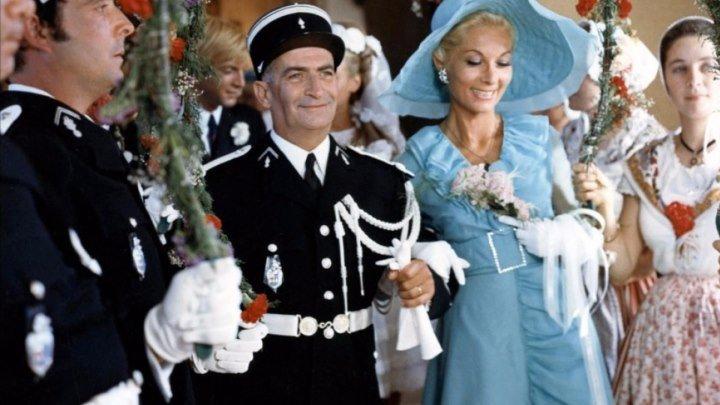 Жандарм женится (комедия с Луи де Фюнесом)   Франция-Италия, 1968