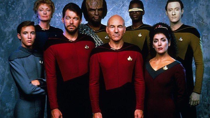 Звездный Путь 7 Поколения (1994) 720p