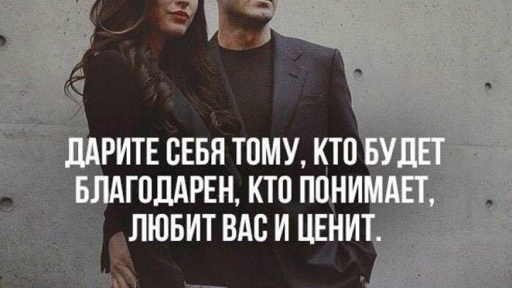 МАКСИМ ФАДЕЕВ feat. ❤️ НАРГИЗ — С ЛЮБИМЫМИ НЕ РАССТАВАЙТЕСЬ