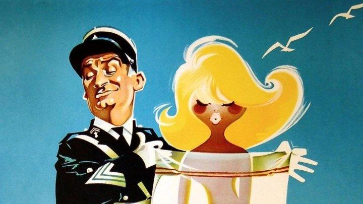 Жандарм из Сен-Тропе (комедия с Луи де Фюнесом) | Франция-Италия, 1964