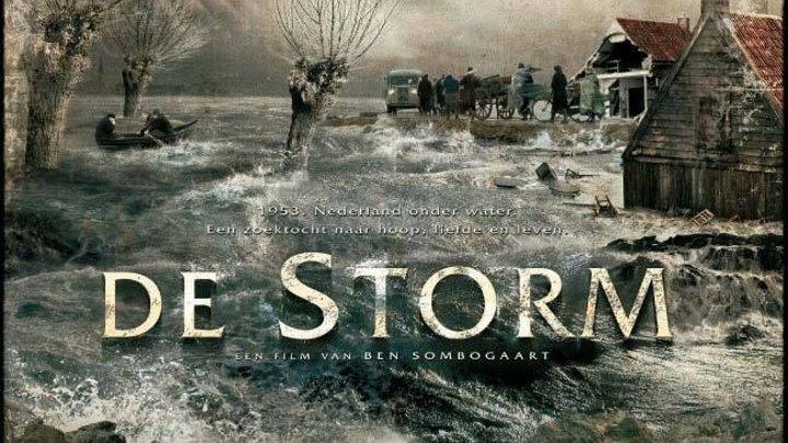 Шторм / De storm (2009: Драма)