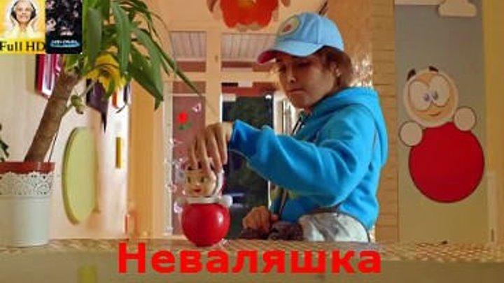 Неваляшка / Серии 3-4 из 4 [2016, Мелодрама