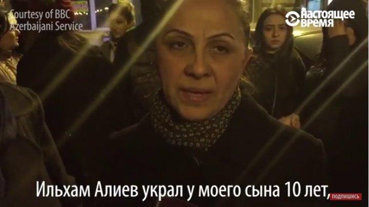 """""""Алиев украл у моего сына 10 лет, чтобы его сын был у власти"""""""