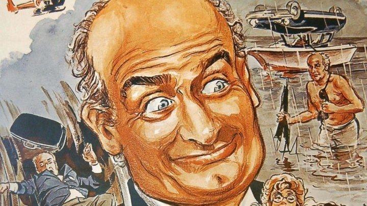 Приключения раввина Якова (приключенческая комедия с Луи де Фюнесом) | Франция-Италия, 1973