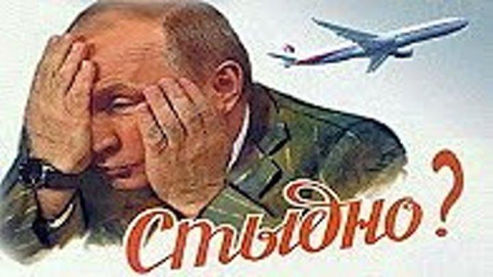Министерство обороны России опровергает своё же вранье.