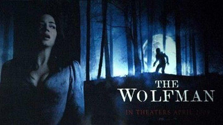человек волк(суб)