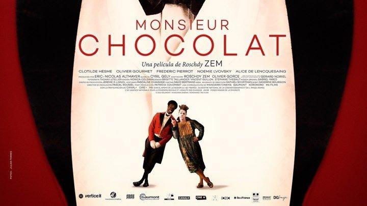 Шоколад (2016 г) - Русский Трейлер