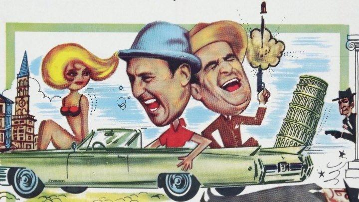 Разиня (криминальная комедия с Луи де Фюнесом и Бурвилем) | Франция-Италия, 1965