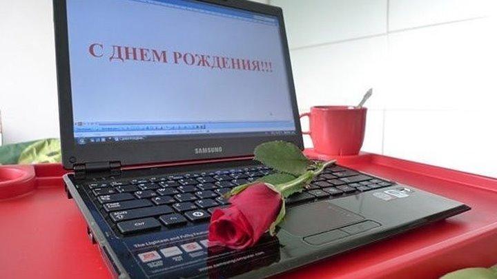 С Днём Рождения Борис,моя Первая,Детская Любовь!!!