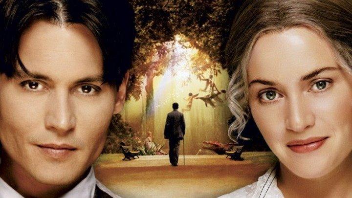 ВОЛШЕБНАЯ СТРАНА / Finding Neverland (2004)