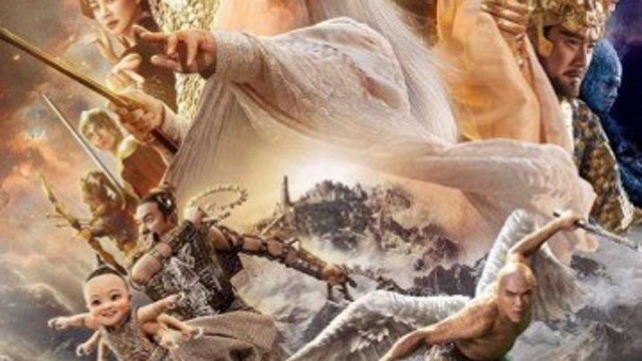 Лига богов / League of Gods / Feng shen bang (2016: фэнтези, боевик)