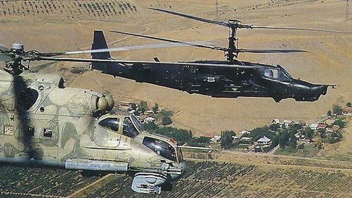 Ми-24 против Ка-50 битва титанов