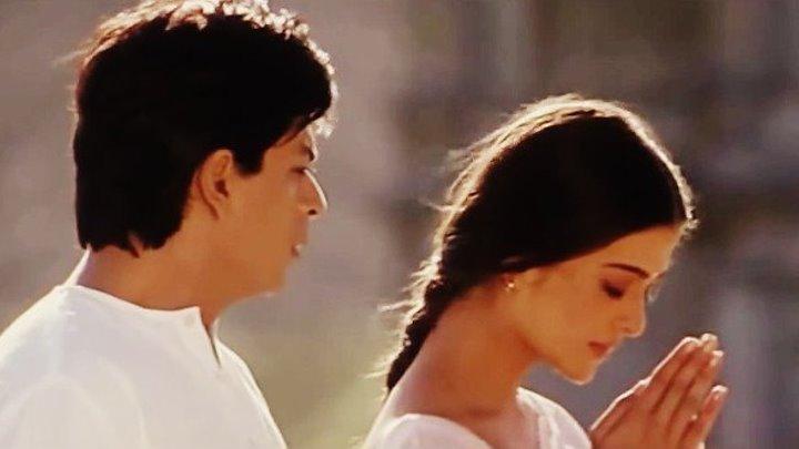 SRK & Aishwarya .Спаси Меня.