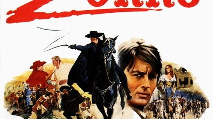 1974 - Зорро Zorro (Советский дубляж)