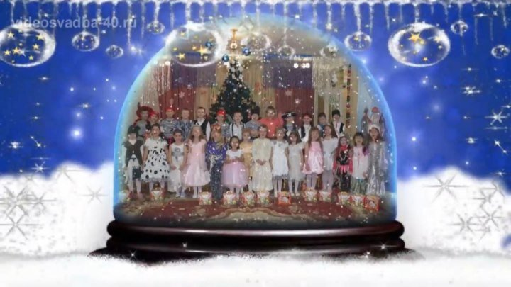 Новогодний Утренник в Детском саду - Ленок / 2016 / полная версия