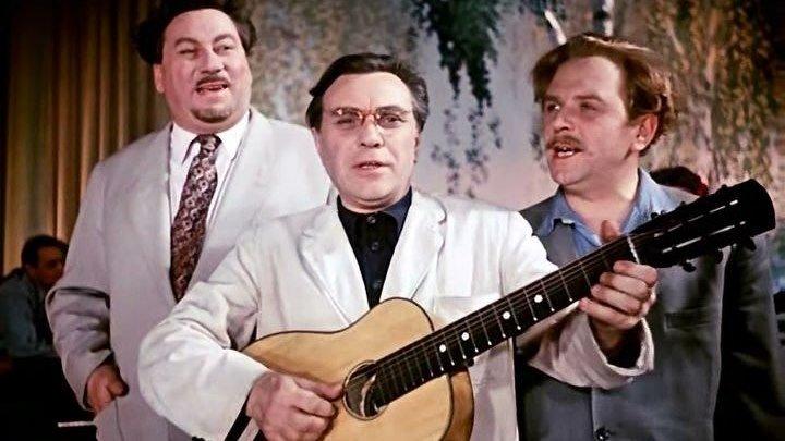 """""""Верные Друзья"""" (1954)"""