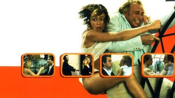 Налево от лифта (комедия положений с Пьером Ришаром) | Франция, 1988