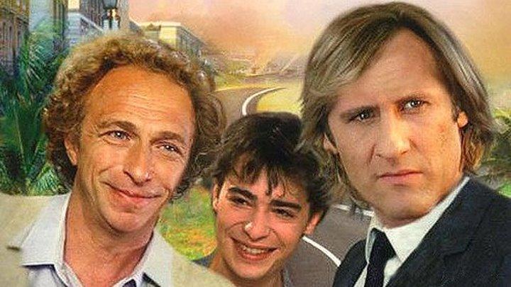 Папаши (комедия с Пьером Ришаром и Жераром Депардье) | Франция, 1983