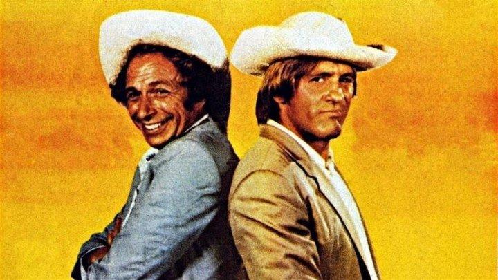 Невезучие (приключенческая комедия с Пьером Ришаром и Жераром Депардье) | Франция-Мексика-Мальта, 1981