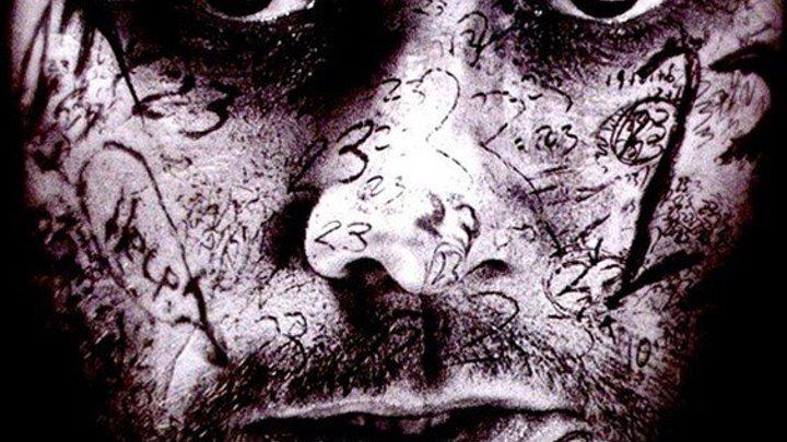 Роковое Число 23 (триллер, детектив)