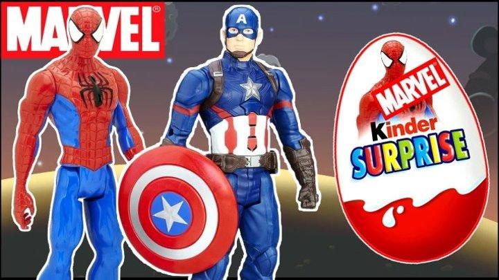 Киндер Сюрприз. Человек-паук, Железный человек , капитан Америка и другие супергерои . Superheroes. Kinder Surprise.