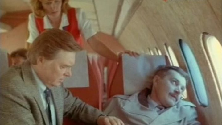Уснувший пассажир 1993