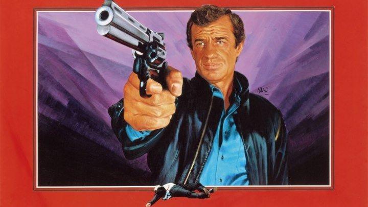 Профессионал (криминальная драма с Жан-Полем Бельмондо)   Франция, 1981