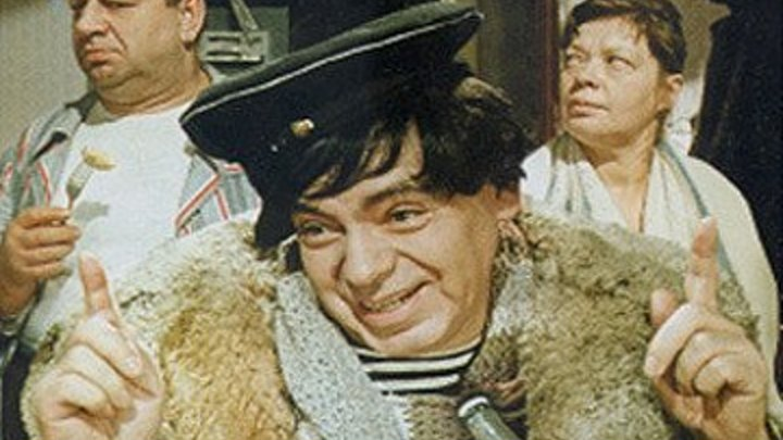 Волшебная сила (1970), комедия, семейный