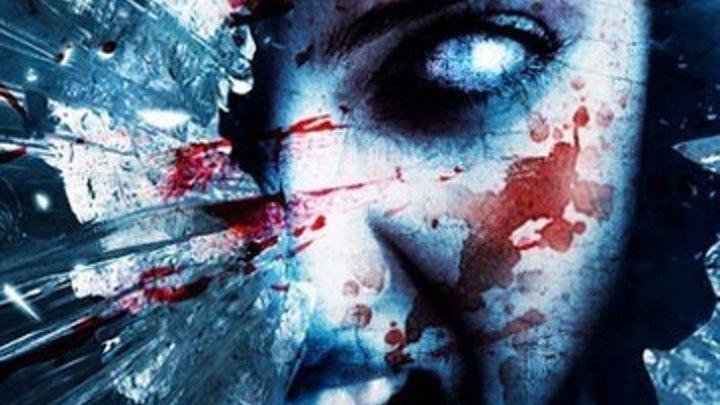 Зеркала 2 ужасы 2010