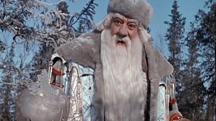 Морозко HD(фэнтези, мелодрама, комедия)1964