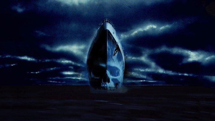 Корабль-призрак (2003) (Ghost Ship) HD 1080