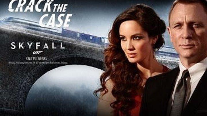 007: Координаты «Скайфолл» 2012 боевик, триллер, приключения