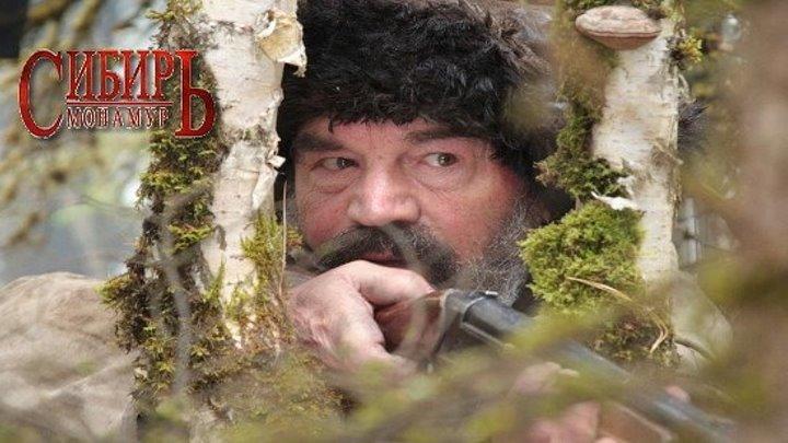 "Худ.Фильм ""Сибирь монамур"" в HD"