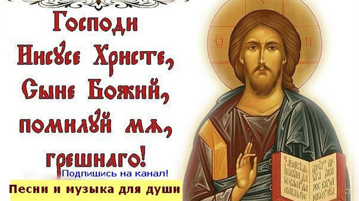 Господи, я люблю Тебя! Господи, помилуй мя грешнаго! (песня ДО СЛЁЗ)