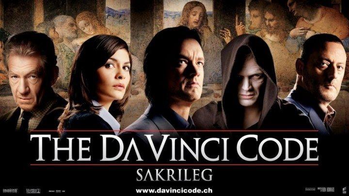 "Трейлер к фильму ""Код Да Винчи"" (The Da Vinci Code)"