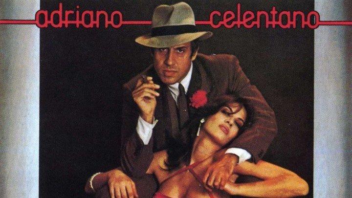 Adriano Celentano - Amore No (1978)
