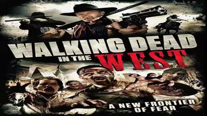 Ходячие мертвецы на диком Западе, 2016 год (ужасы)
