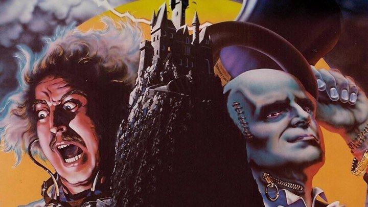 Молодой Франкенштейн (пародийная комедия Мэла Брукса с Джином Уайлдером)   США, 1974