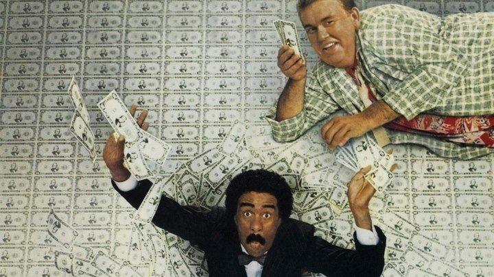Миллионы Брюстера (комедия с Ричардом Прайором и Джоном Кэнди) | США, 1985