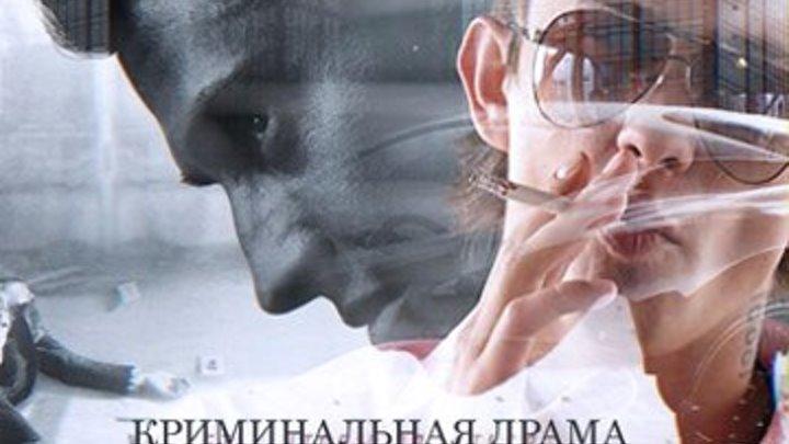 Мажор [Серии: 05-08 из 12] (2014: Криминальная драма)