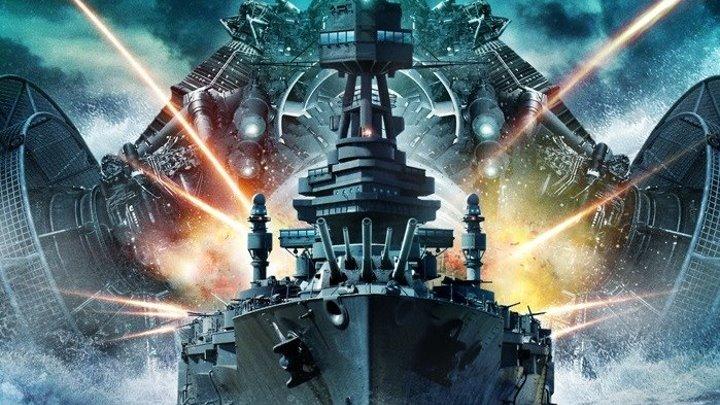Американский боевой корабль - Фантастика / боевик / триллер / США / 2012
