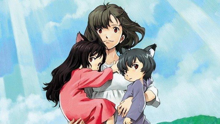 ВОЛЧЬИ ДЕТИ АМЭ И ЮКИ / Ookami kodomo no Ame to Yuki (2012)