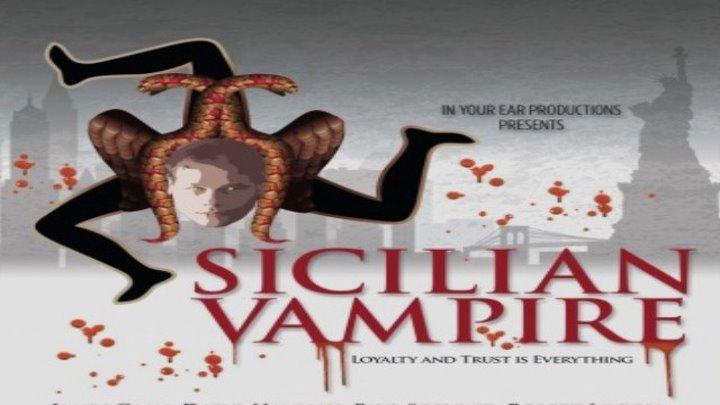 Сицилийский вампир, 2015 год (ужасы, триллер, драма)