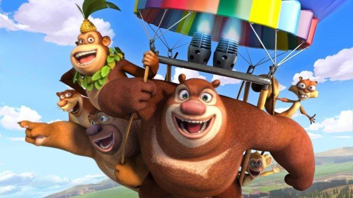 Мишки Буни: Тайна цирка HD(мультфильм)2015