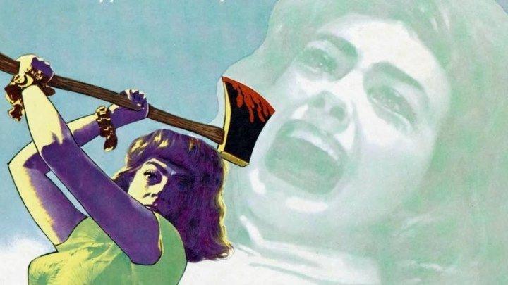 Смирительная рубашка (психологический триллер с Джоан Кроуфорд) | США, 1964