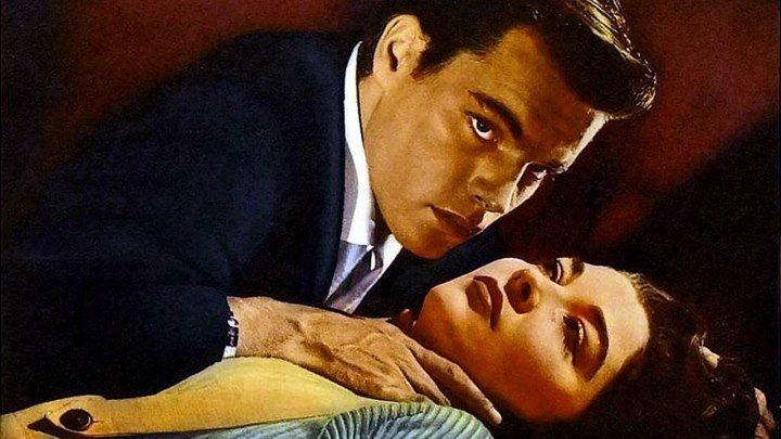 Поцелуй перед смертью (триллер по роману Айры Левина) | США, 1956