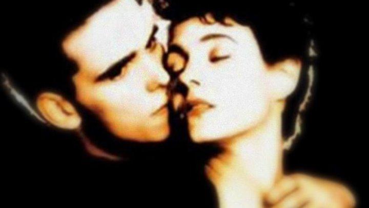 Поцелуй перед смертью (триллер по роману Айры Левина) | США-Великобритания, 1991